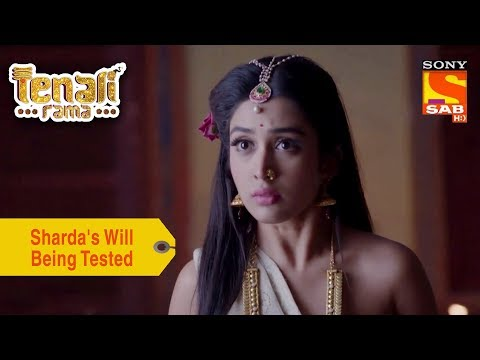 Your Favorite Character | Sharda's Will Is Being Tested | Tenali Rama