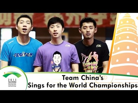 Team China's World Championship Song