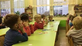 В детском саду. Открытый урок математики 14-го ноября.