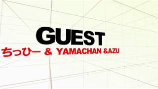 2018.4.1 DD6 @シビックセンター BOUNDBOX https://www.boundbox.net/