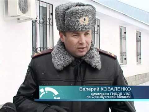 знакомства оренбургская область бузулук