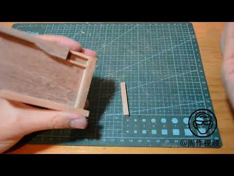 wood cigarette case 木制 机关烟盒