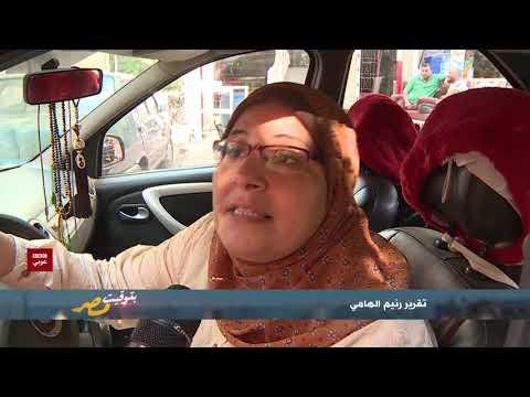 بتوقيت مصر : الحكومة المصرية تعلن عن مبادرة لوقف سرقة أغطية البالوعات  - نشر قبل 2 ساعة