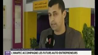 Medi1TV: L'ANAPEC accompagne les futures auto-entrepreneurs