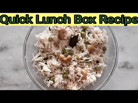   Easy Lunch Box Recipe   Peas Pulav In Tamil   Kids Lunch Box  
