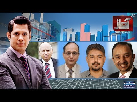 Awaz | SAMAA TV | 05 March 2018