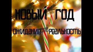 видео Новый год «  juli.by