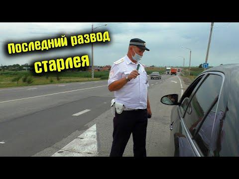 Ростовские разводилы бомбят