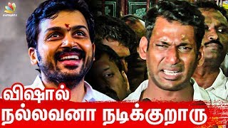 Karthi Deserves It Not Vishal : Actor Udhaya Furious Interview | Tamil Nadu Film Producer Council