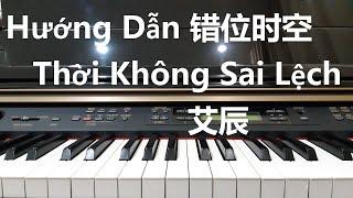 Hướng Dẫn THỜI KHÔNG SAI LỆCH - 错位时空 | Piano Solo Easy | Đinh Công Tú