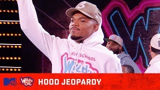 Chance The Rapper, T.I., & Lil Durk Return For More Smoke 🔥 Wild 'N Out