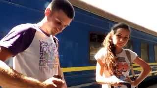 Поезд из Ада. Луганск - Киев
