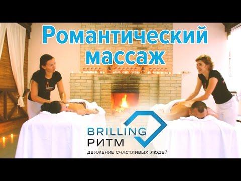 Романтический массаж от Massagess 💕