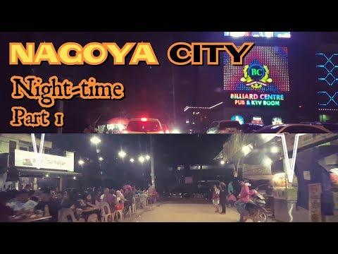 Jalan Batam | Nagoya City Batam Night-time Dan Sekitarnya Part 1 - Video Street Guide