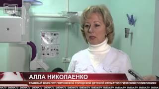Новый рентгенаппарат в стоматологии / SMENA.TV(, 2013-03-12T09:42:23.000Z)