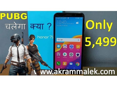 Honor 7s Budget King Of Smartphone  Pubg Gaming Play Test