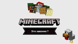 Выживание в Minecraft Pe #3 Что то пошло не так !