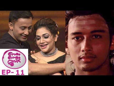 #OnnumOnnumMoonuSeason3 | Ep 11 Rishyasringan appears after 30 years | Mazhavil Manorama
