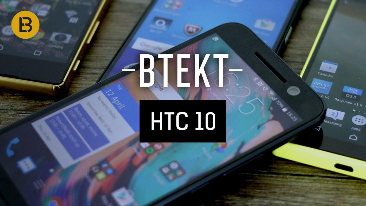 HTC 10 vs Sony Xperia Z5, Z5 Premium and Z5 Compact