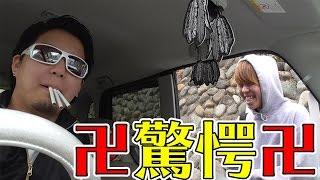 卍マイメロ卍 チャンネル登録はこちらから https://www.youtube.com/cha...