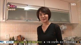 살림의 여왕 김혜영, 집 공개 @잘먹고 잘 사는 법 130921