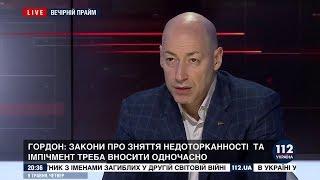 Гордон: До инцидента с кораблями в Черном море Путин с Порошенко замечательно общались