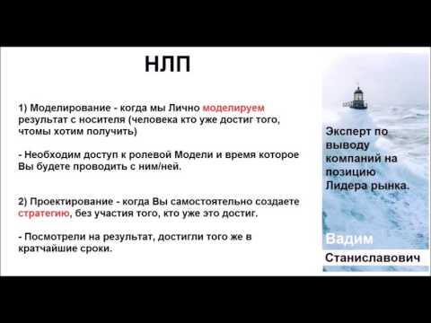 вашгород ру знакомства