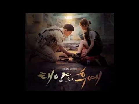 Descendants Of The Sun [OST] - You are my only one