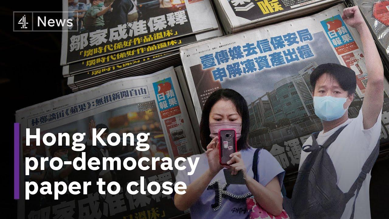 Download Hong Kong pro-democracy newspaper Apple Daily to close