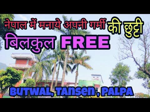 butwal city nepal fulvari park