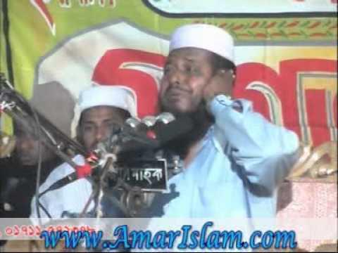Topic- Nazat-Er-Upai l Speaker: Mowlana Tofazzal Hossain [www.AmarIslam.com]