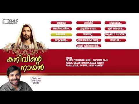 Kanivinte Nathan All Songs Audio Jukebox | Christian Devotional