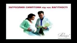 Тесты на патологические состояния при беременности(Тестирование на амниотическую жидкость (тест actim Prom) и прогнозирование риска преждевременных родов (тест..., 2012-12-26T13:21:09.000Z)