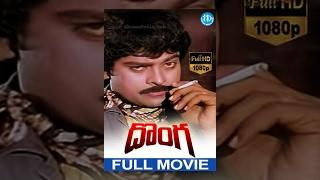 Donga Telugu Full Movie  Chiranjeevi, Radha  A Kodandarami Reddy  Chakravarthy  Trivikram Rao