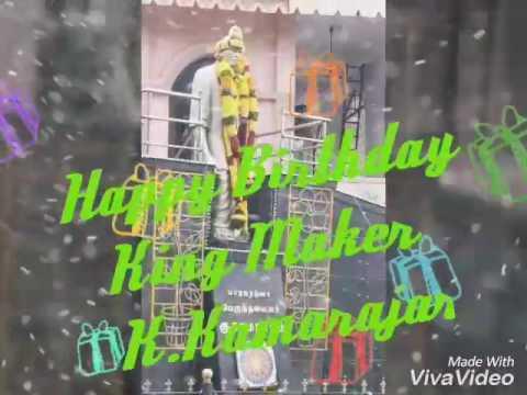 115 Happy Birthday K.Kamaraj Nadar  Kurumbai Add