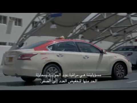 "Dubai's ""back-off radio"""