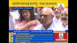 BS Yeddyurappa Congratulates Sumalatha Ambareesh Over Victory Of Mandya