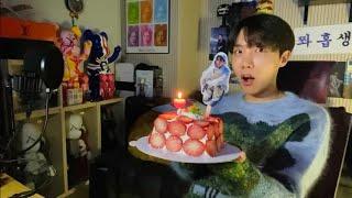 다시 다시 호비의 생일을 축하해주세요~💜