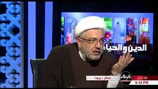 الشيخ محمد كنعان - لماذا لم يطلب الإمام موسى الكاظم عليه السلام من شيعته أن يهربوه من السجن