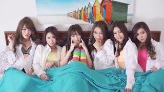The Miracle - 成軍微性感MV 《白麵包》