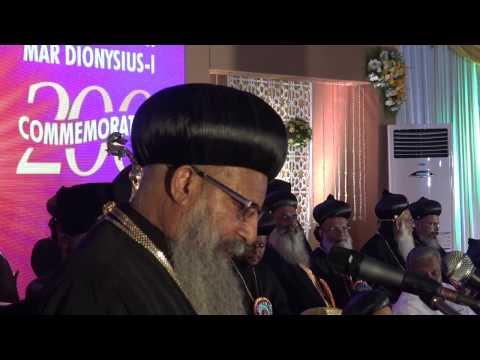 Speech by HH Mathias Patriarch at Kunnamkulam Maha Sammelanam