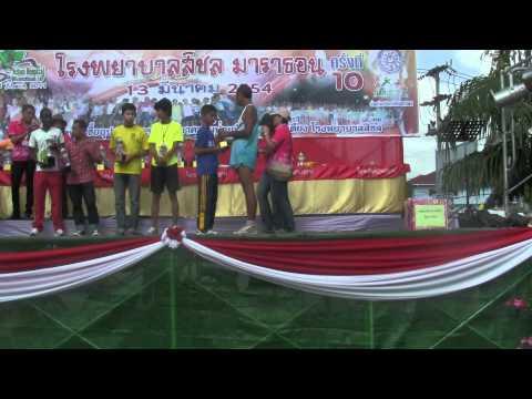 faith in 42.195 km at South of Thailand Marathon