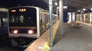 209系2100番台マリC401編成安房鴨川発車