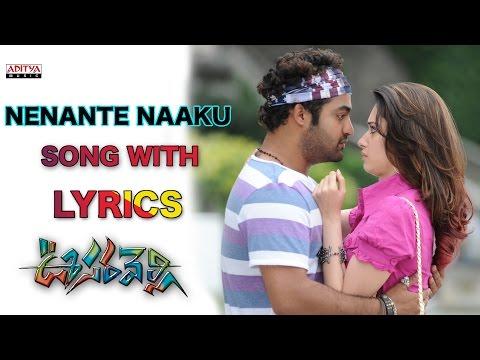 Nenante Naaku Full Song With Lyrics - Oosaravelli Songs - Jr. Ntr, Tamannah, DSP