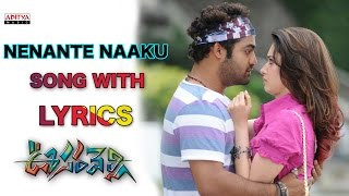 Nenante Naaku Full Song With Lyrics - Oosaravelli Songs - Jr. Ntr, Tamannah, DSP