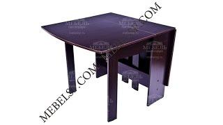 видео Какие бывают столы-книжки?
