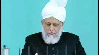 Friday Sermon : 17th July 2009 - Part 3 (Urdu)