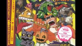 Pinocchimon no Ousama Serifu y Haguruma Jikake no Mori ~Pinocchimon no Theme~