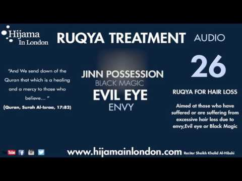 Ruqya for hair loss treatment