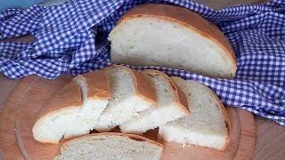 Домашний хлеб Как испечь обычный домашний хлеб Bread recipe Homemade bread EN KOLAY EKMEK